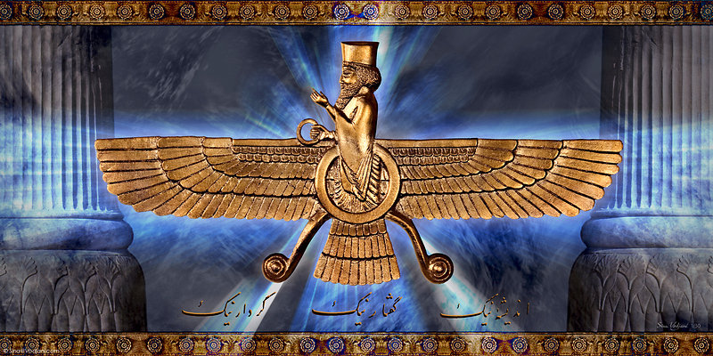 essay zarathustra zoroastrianism Zoroastrianism essay is one of the world's oldest religions that is believed to date back before the second millennium bce zarathustra is believed.